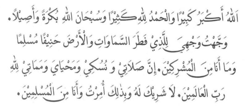Tata Cara Sholat Bacaan Doa Iftitah Yang Benar