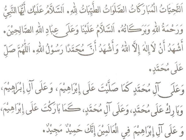 Bacaan Tasyahhud Atahiyat Akhir Yang Bnar