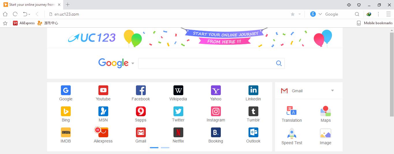 Download Uc Browser Apk Terbaru Untuk Mobile Dan Pc Desktop Jagad Id