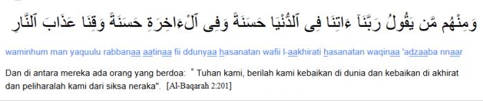 Surat Al Baqarah Ayat 201