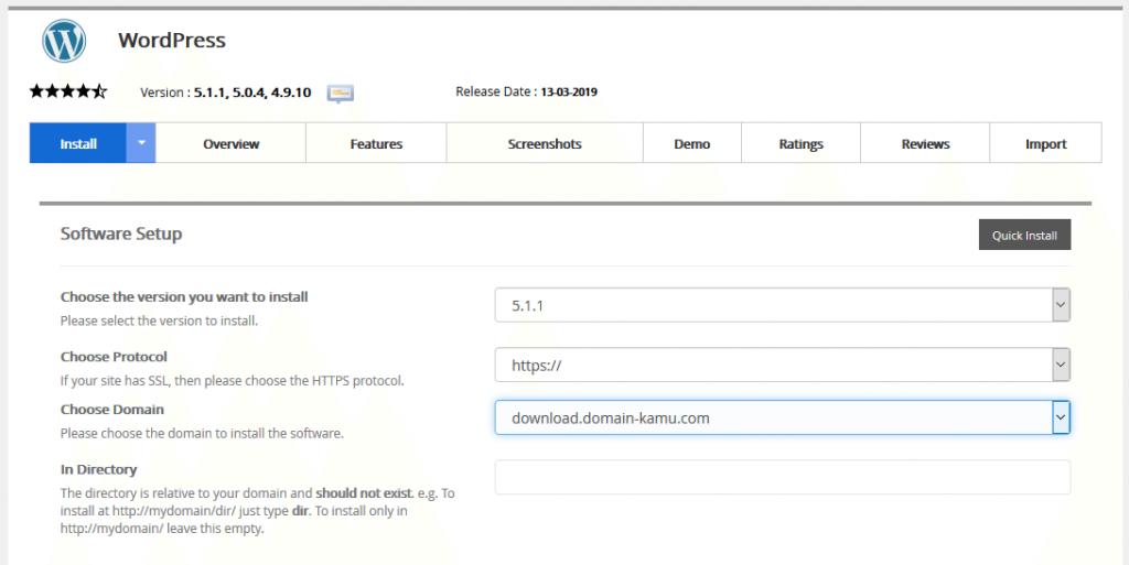 Install WordPress Sub Domain Hosting Berbeda di Cpanel