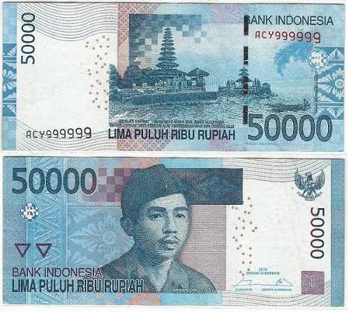Gambar I Gusti Ngurah Rai - Uang Rp 50000 (Lima Puluh Ribu Rupiah)