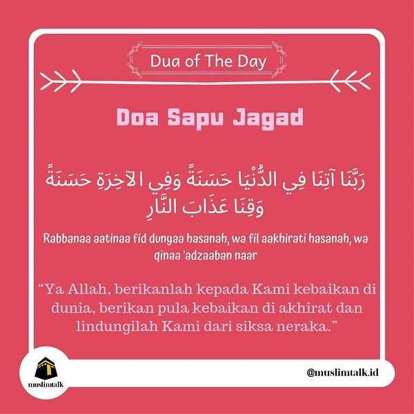 Download Gambar Doa Sapu Jagad Arab, Latin dan Arti Terjemahan Bahasa Indonesia Free Gratis Terbaru