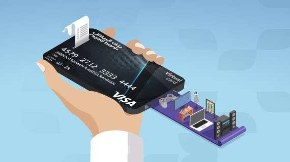 Pengertian VCN Adalah Fitur, Cara Menggunakan, Kelebihan Kekurangan, Perbedaan Dengan Kartu Kredit