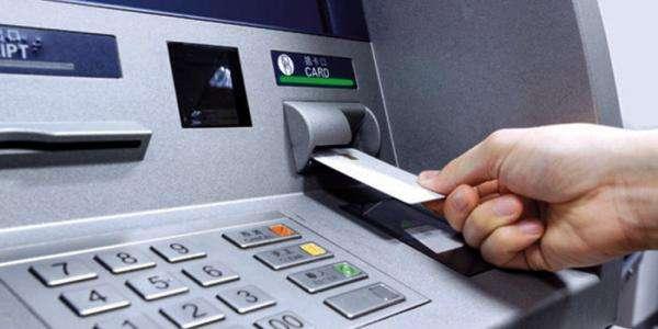 3 Perangkat Lunak ATM